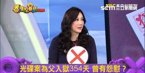 沈嶸(圖/東森新聞提供)