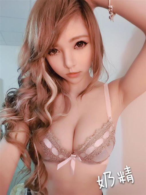 奶精/翻攝自臉書