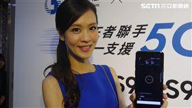 中華電信 5CA 三星 Galaxy S9+ 葉立斌攝