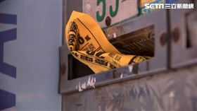 信箱、傳單、廣告、住戶、塞信