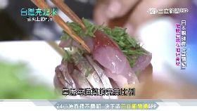 日廚賣「宜蘭鍋」 來台推廣在地食材