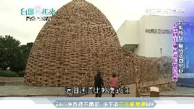 以手編織童年 「竹」起台灣雕塑語彙