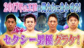 日本,AV,男優,女優,A片,拍攝,爆料,節目 圖/翻攝自YouTube
