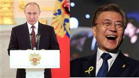 俄羅斯總統蒲亭,南韓總統文在寅(圖/推特)