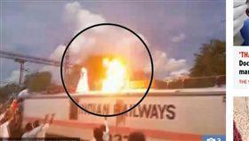 圖說:抗議,印度,高壓電,火球,燒傷,太陽報(圖/翻攝自《太陽報》)