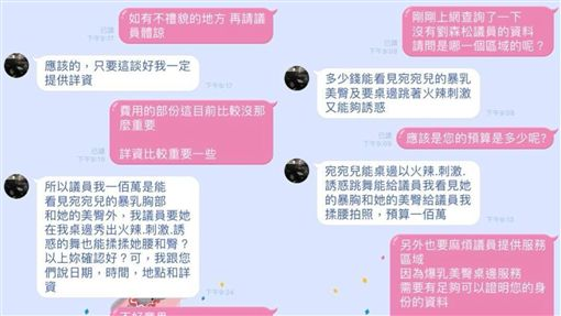 宛宛兒/翻攝自臉書