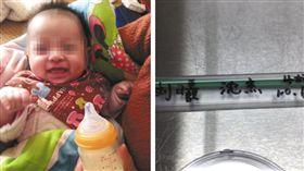 爸媽死後4年他才出生 背後故事讓人鼻酸(圖/翻攝自新京報)