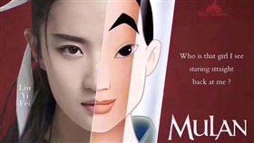 真人版電影花木蘭將由劉亦菲、甄子丹擔任男女主角。(圖/翻攝自微博)