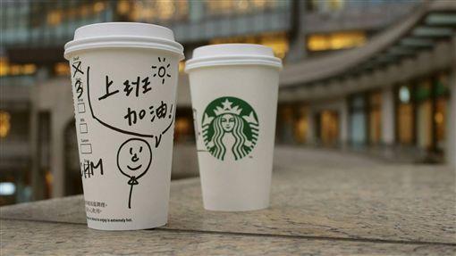 星巴克,買一送一,Starbucks/統一星巴克咖啡同好會 臉書