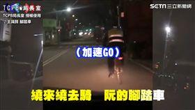 員警賣力騎腳踏車的背影感動上萬網友。