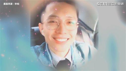 影片來源:秒拍