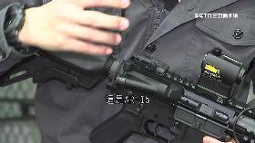 安佐迷三槍1800