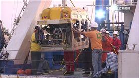 深海1000米打撈黑鷹 台灣團隊任務難(打撈,黑鷹,直升機,深海,飛安會,海底,礁石,寶拉麗絲號)