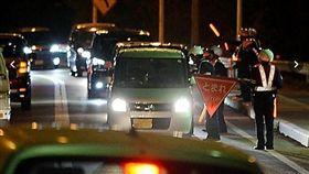 日本官員今(13)日表示,沒有圍牆的松山監獄有一名「模範」受刑人逃脫,警方已出動1000多人進行追緝。(圖/翻攝自朝日新聞)