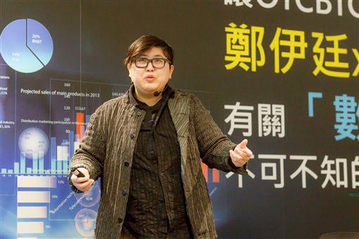 鄭伊廷宣布參選台北市長(圖/取自鄭伊廷臉書)