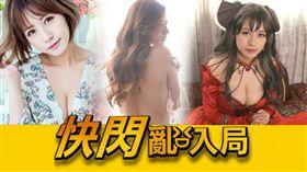 旅日COSPLAY女星咖茲咪挑戰男友風寫真任務(圖/三立)