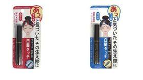 台製染髮筆含致癌物 日大創全面回收(圖/翻攝自サンパルコ官網)