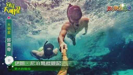 邱昊奇(圖/翻攝自YouTube)