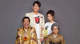 ▲PIKO太郎近日在東京補辦婚宴。(圖翻攝自部落格)