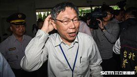 台北市長柯文哲前往市議會進行施政報告,遇到國民黨議員率領民眾抗議。 圖/記者林敬旻攝