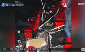 韓國,安全,電影院,天花板,意外,受傷,隔音 圖/翻攝自YouTube
