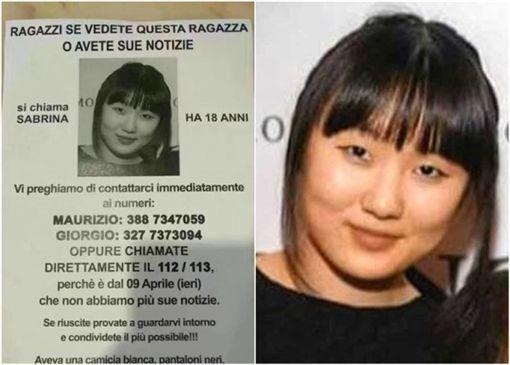 義大利,失蹤,華人,留學生,大陸,綁架 圖/翻攝自Piacenza Night