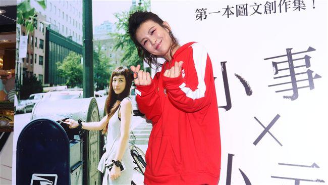 魏如萱被爆懷孕 妹妹親自揭「內幕」