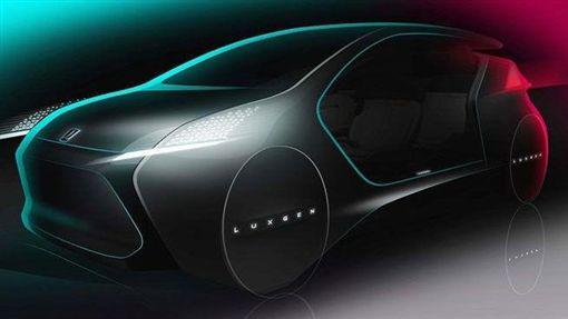 Luxgen概念車。(圖/翻攝Luxgen網站)
