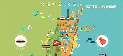 觀光局,長澤雅美,日本,台灣通,觀光形象,交通部觀光局,台灣