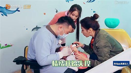 圖說:BO妞,咘咘,看牙,賈靜雯,修杰楷,媽媽是超人3。(圖/翻攝自芒果TV)