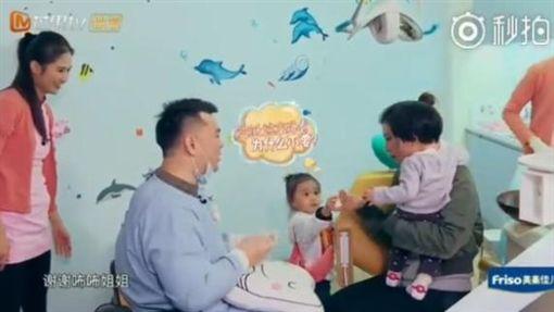 圖說:BO妞,咘咘,看牙,賈靜雯,修杰楷,媽媽是超人3。(圖/翻攝自秒拍)