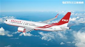 遠東航空,波音公司,航空界,波音,737