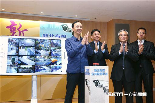 新北市長朱立倫出席新北有線公共監測平台16日正式啟動。新北市府提供