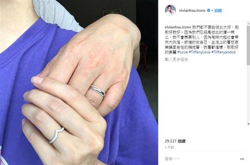 徐若瑄與老公戴戒指放閃甜蜜說愛。(圖/翻攝自徐若瑄臉書)