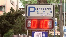 北市停車費擬漲價! 增大眾運輸搭乘率