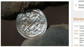 丹麥傳奇國王寶藏出土!藍牙以他為名 丹麥,維京,藍牙,藍芽,哈拉爾德,寶藏,基督教 https://www.thelocal.de/20180416/viking-age-treasures-connected-to-legendary-danish-king-found-on-rgen