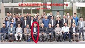 吳茂昆遭質疑曾任中國科學院顧問 圖/翻攝自游淑慧臉書