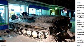 戰鬥民族偷裝甲車搶酒 遭判刑2年半 俄羅斯,阿帕季特,摩爾曼斯克,戰鬥民族,裝甲車,搶劫,喝酒 https://themoscowtimes.com/news/russian-man-rammed-store-stolen-armored-vehicle-sentenced-2-years-61180