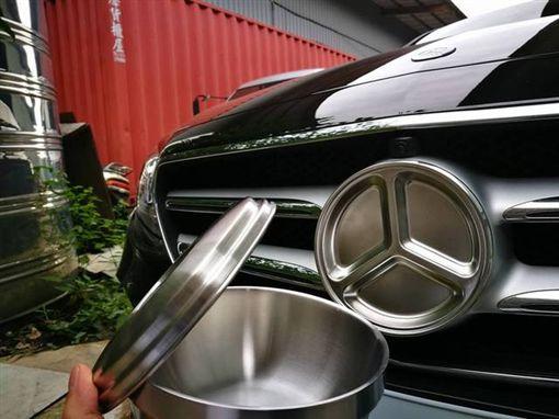 不鏽鋼餐盤取代賓士車標(圖/翻攝爆廢公社)