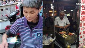 新竹城隍廟炭烤香腸攤/陳先生提供、記者張雅筑攝影