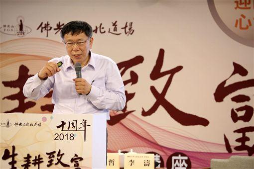 台北市長柯文哲/翻攝自台北市政府官網