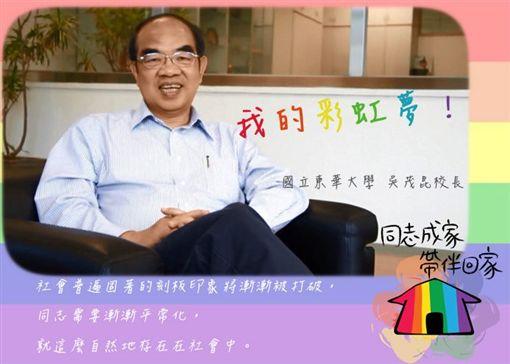 吳茂昆 圖/捍家盟提供