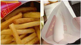 薯條、麥當勞、鹽巴/flickr、Dcard/https://flic.kr/p/5poeJL