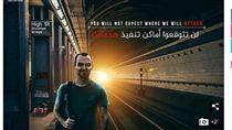 [翻攝自dailymail http://www.dailymail.co.uk/news/article-5620103/ISIS-threaten-bomb-New-Yorks-subway-chilling-propaganda-poster.html]