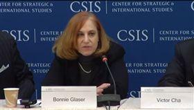 華盛頓智庫戰略與國際研究中心專家葛萊儀(Bonnie Glaser)/ Center for Strategic & International Studies YouTube