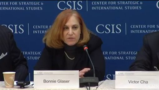 華盛頓智庫戰略與國際研究中心專家葛萊儀(Bonnie Glaser)/Center for Strategic & International Studies YouTube