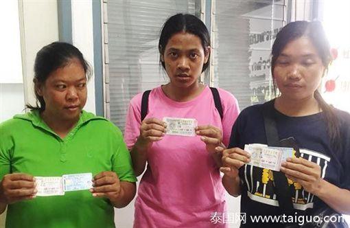全家5人買5張彩券全中大獎_泰國網http://www.taiguo.com/article-60099-1.html