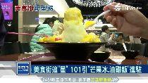 美食店中店1800