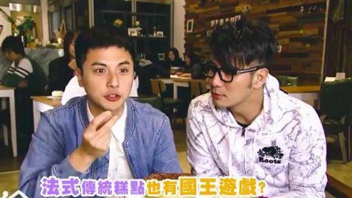 郭彥均回歸食尚玩家主持棒。(圖/翻攝自臉書)