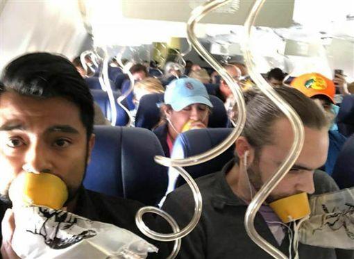 美國,西南航空,引擎,爆炸,乘客,自由落體,墜落(圖/翻攝自推特) ID-1324966